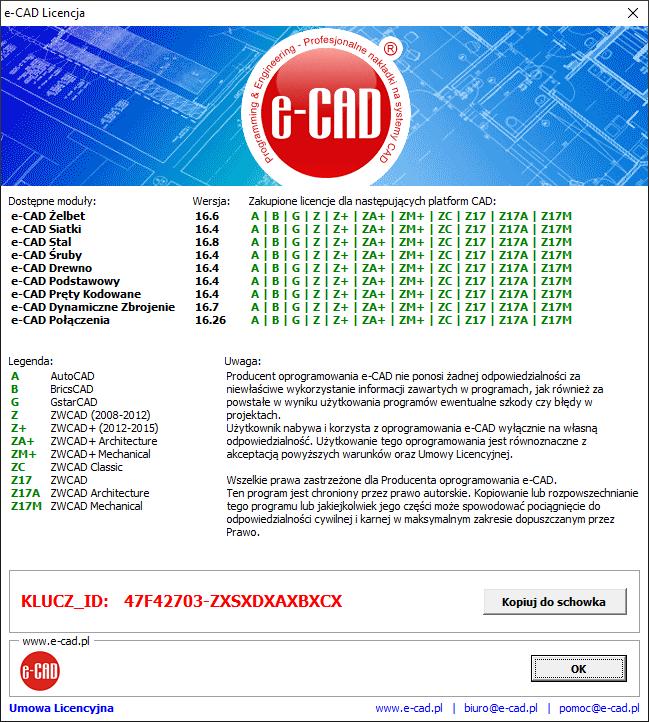 FAQ - Pomoc e-CAD i często zadawane pytania